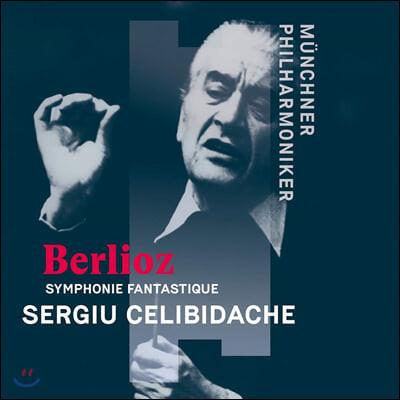 Sergiu Celibidache 베를리오즈: 환상 교향곡 (Berlioz: Symphonie fantastique)