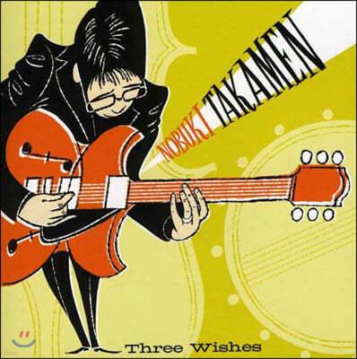 Nobuki Takamen (노부키 타카멘) - Three Wishes