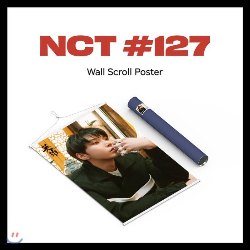 엔시티 127 (NCT 127) - 월 스크롤 포스터 [도영 ver]