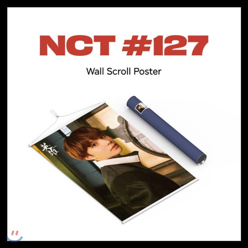 엔시티 127 (NCT 127) - 월 스크롤 포스터 [정우 ver]