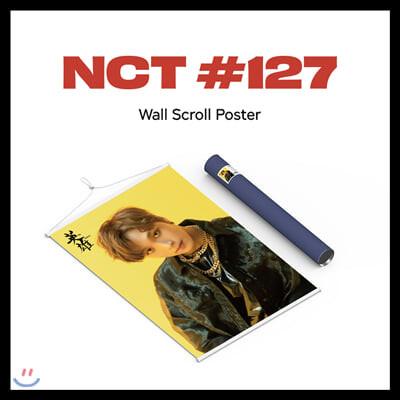 엔시티 127 (NCT 127) - 월 스크롤 포스터 [해찬 ver]