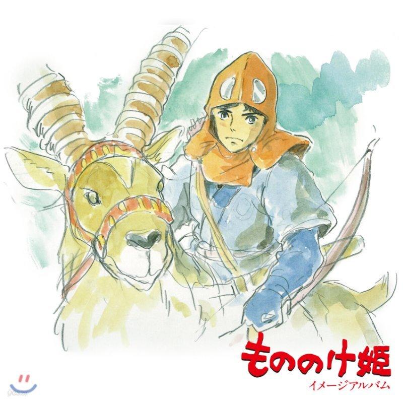 원령공주 이미지 앨범 (Princess Mononoke Image Album by Joe Hisaishi 히사이시 조) [LP]