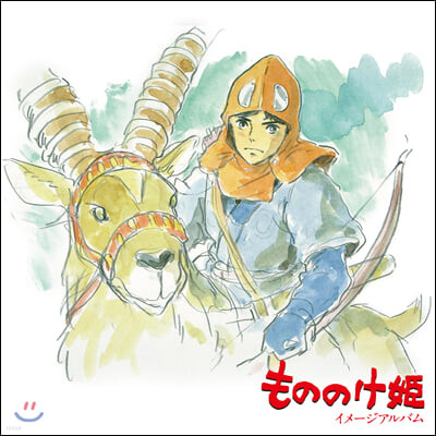 원령공주 이미지 앨범 (Princess Mononoke Image Album by Joe Hisaishi 히사이시 조) [LP]