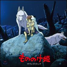 원령공주 사운드트랙 (Princess Mononoke Soundtrack by Joe Hisaishi 히사이시 조) [2LP]