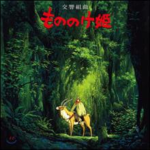 원령공주 심포닉 모음곡 (Princess Mononoke Symphonic Suite by Joe Hisaishi 히사이시 조) [LP]
