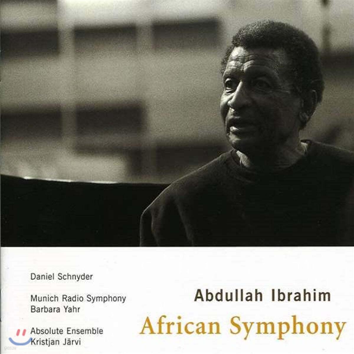 Abdullah Ibrahim (압둘라 이브라힘) - African Symphony