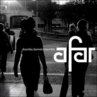 Doumka Clarinet Ensemble (도움카 클라리넷 앙상블) - Afar