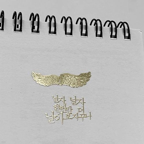 이상 뉴 날개 문학스토리 메탈스티커