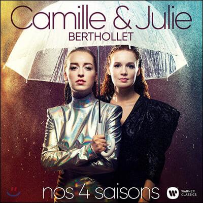 Camille & Julie Berthollet 비발디: 사계 전곡, 사계 편곡 작품들 (nos 4 saisons) [LP]