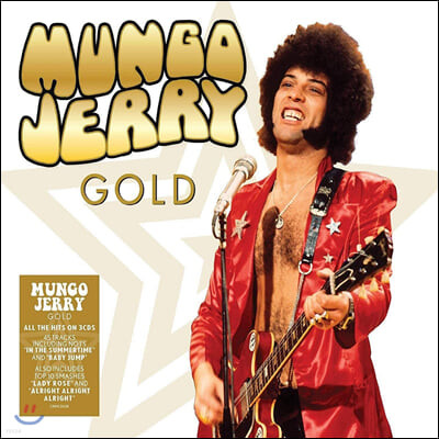 Mungo Jerry (뭉고 제리) - Gold (3CD Deluxe Edition)