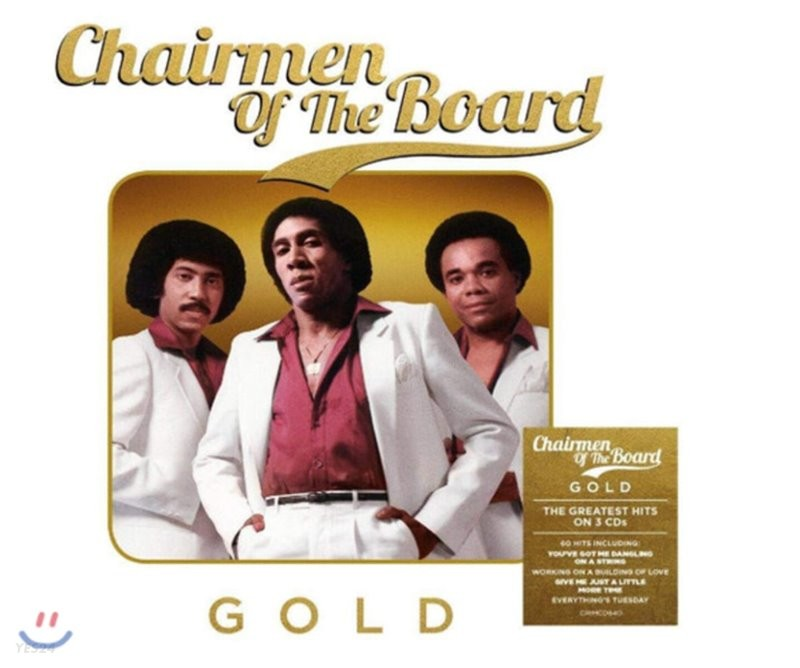 Chairmen Of The Board (체어민 어브 더 보어드) - Gold (Deluxe Edition)