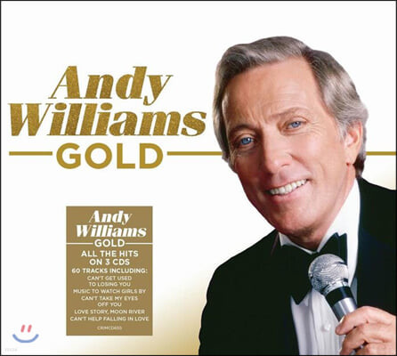 Andy Williams (앤디 윌리암스) - Gold (Deluxe Edition)