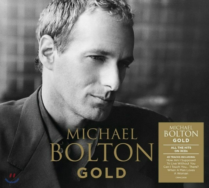 Michael Bolton (마이클 볼튼) - Gold (Deluxe Edition)