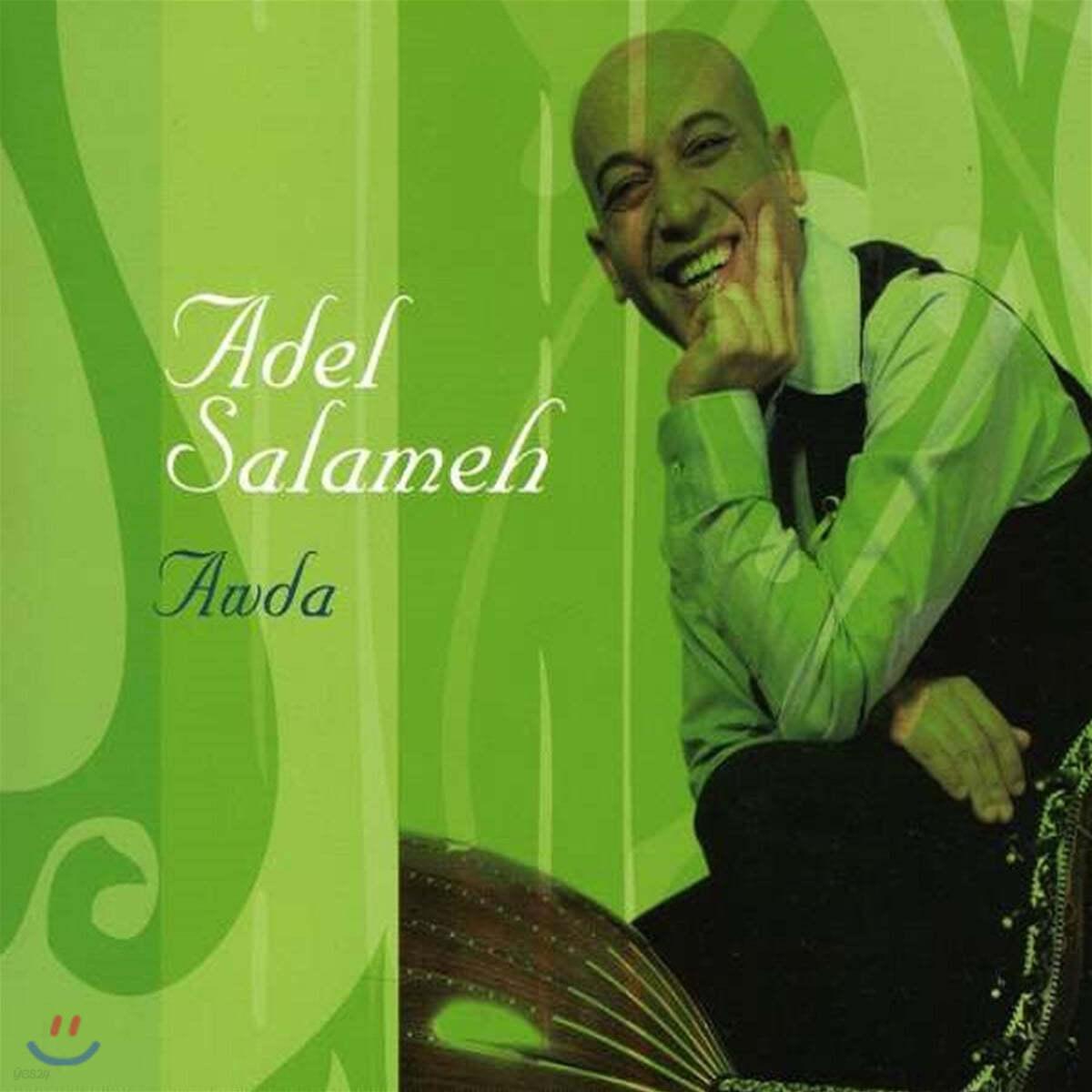 Adel Salameh (아델 살라메) - Awda