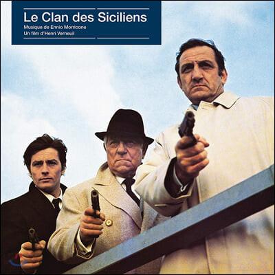 시실리안 영화음악 (Le Clan Des Siciliens OST by Ennio Morricone 엔니오 모리꼬네) [LP]