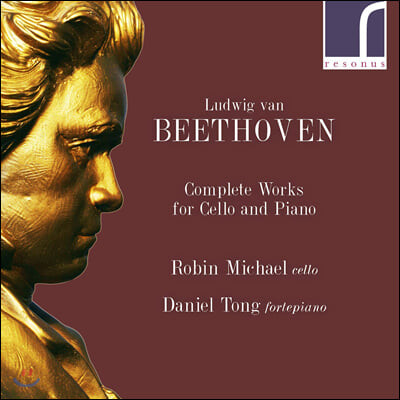 Robin Michael / Daniel Tong 베토벤: 첼로 소나타 전곡 (Beethoven: Complete Works for Cello and Piano)