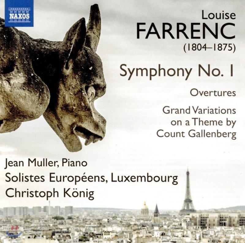 Christoph Konig 루이즈 파렝: 교향곡 1번, 서곡 1 ,2번, 갈렌베르크 백작 주제에 의한 대 변주곡