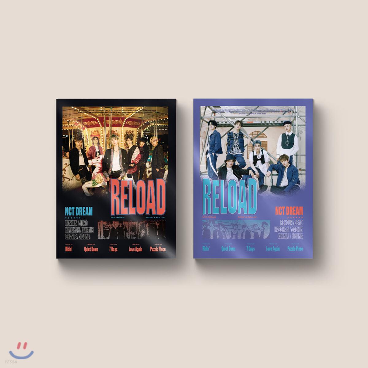 엔시티 드림 (NCT Dream) - 미니 4집 Reload [커버 2종 중 랜덤 1종 발송]
