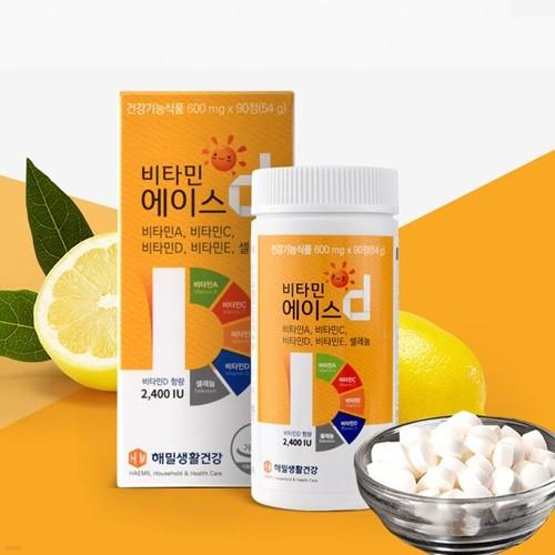 [3개월분] 비타민A+C+E+D+셀레늄 / 이제 비타민은 1알로 모두 해결하세요!
