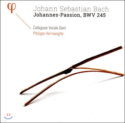 Philippe Herreweghe 바흐: 요한 수난곡 (Bach: Johannes-Passion, BWV 245)