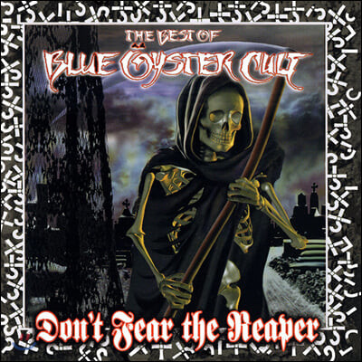 Blue Oyster Cult (블루 오이스터 컬트) - Don't Fear The Reaper: The Best Of Blue Oyster Cult [블루 컬러 2LP]