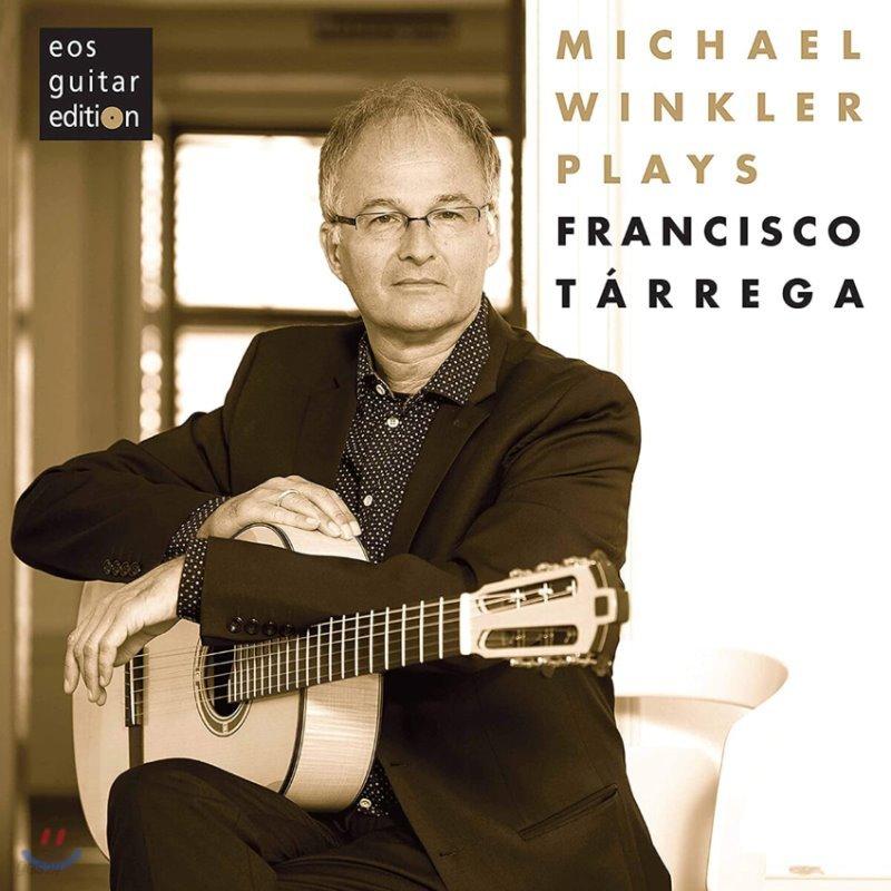 Michael Winkler 타레가: 기타 독주집 (Francisco Tarrega: Guitar Works)