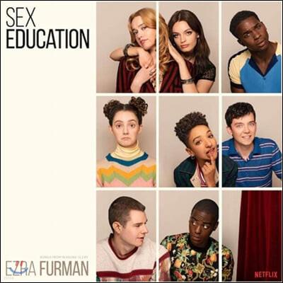 넷플릭스 `오티스의 비밀 상담소` 드라마 음악 (Sex Education OST by Ezra Furman) [LP]
