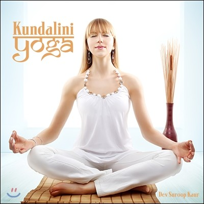 Dev Suroop  Kaur (데브 슈룹 카우르) - Kundalini Yoga (쿤달리니 요가 음악)