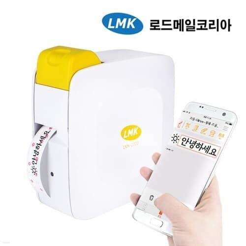 휴대용 무선 라벨프린터 LMK-2000YL 옐로우