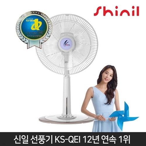 신일 브랜드 1위 선풍기 SIF-14YH 강력추천