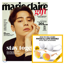 marie claire 마리끌레르 A형 (여성월간) : 5월 [2020]