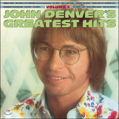 John Denver (존 덴버) - John Denver's Greatest Hits Volume 2 [LP]