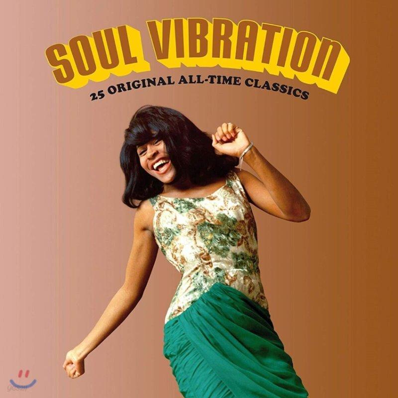 소울 명곡 모음집 (Soul Vibration 1953-1962)