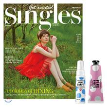 Singles 싱글즈 A형 (월간) : 5월 [2020]