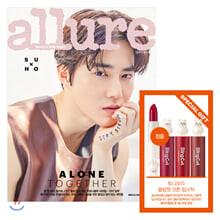 allure 얼루어 C형 (월간) : 5월 [2020]