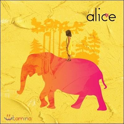 위타미나 (Witamina) - Alice