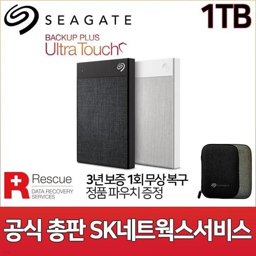 씨게이트 Backup Plus Ultra Touch +Rescue USB3...