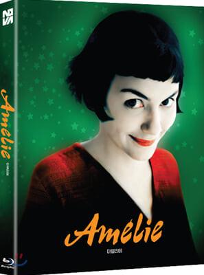 아멜리에 (1Disc 풀슬립 일반판) : 블루레이