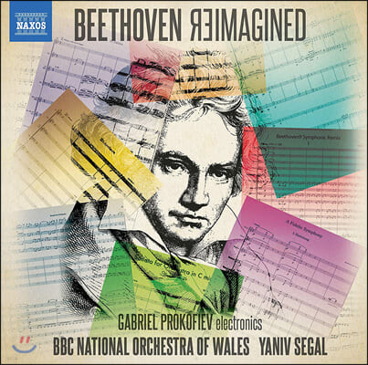 Yaniv Segal 재창조된 베토벤 (Beethoven Reimagined)