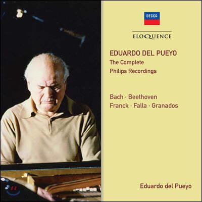 에두아르도 델 푸에요 필립스 레이블 녹음 전집 (Eduardo del Pueyo - The Complete Philips Recordings)