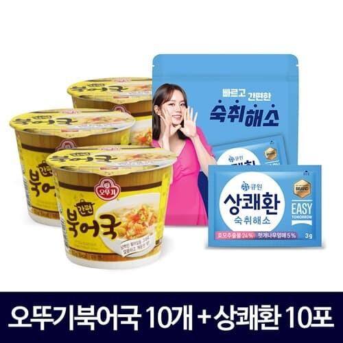 숙취해소/해장세트 큐원 상쾌환+오뚜기 간편북어국 x 10개입 (상쾌환 포스트잇 증정)