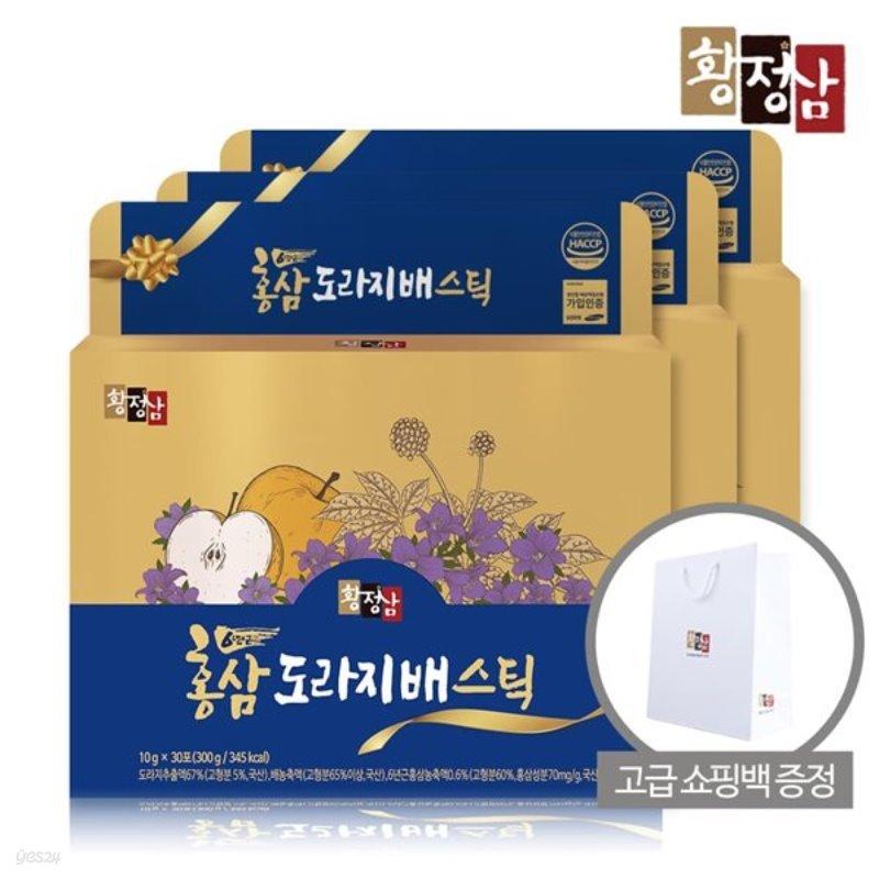 황정삼 홍삼 도라지배 스틱 30포x3박스
