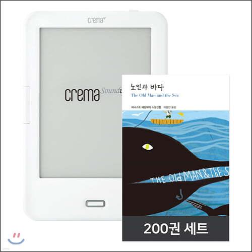 예스24 크레마 사운드업 (crema soundup) + [열린책들 세계문학 200권] eBook 세트