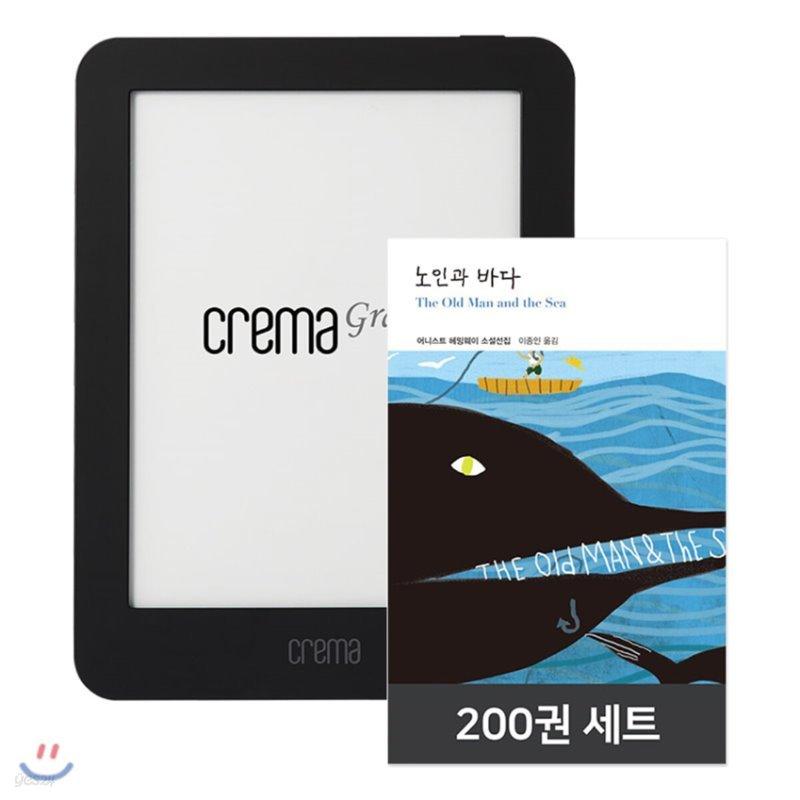 예스24 크레마 그랑데 (crema grande) : 블랙 + [열린책들 세계문학 200권] eBook 세트