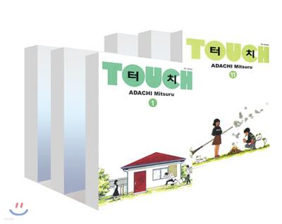 터치 소장판 (Touch) 1~11권 세트