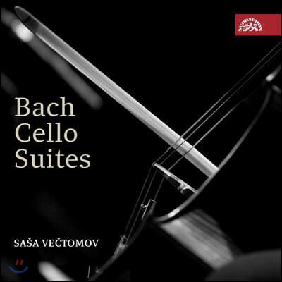 Sasa Vectomov 바흐: 무반주 첼로 모음곡 (Bach: Cello Suites)