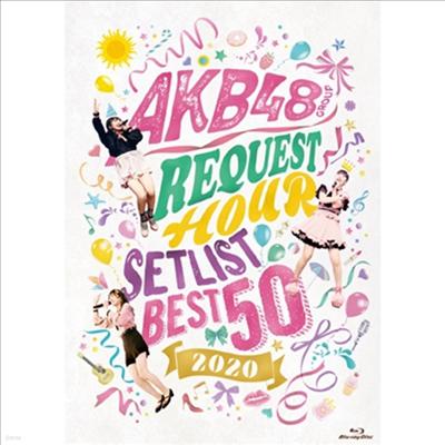 AKB48 - Request Hour Setlist Best 50 2020 (3Blu-ray)(Blu-ray)(2020)
