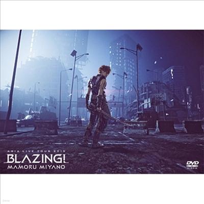 Miyano Mamoru (미야노 마모루) - Asia Live Tour 2019 ~Blazing!~ (지역코드2)(2DVD)