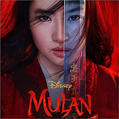 Harry Gregson-Williams - Mulan (뮬란 2020) (Soundtrack)