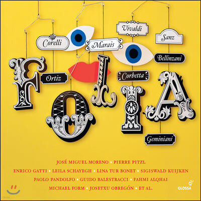 여러 작곡가들의 폴리아 작품 모음집 (Folia)